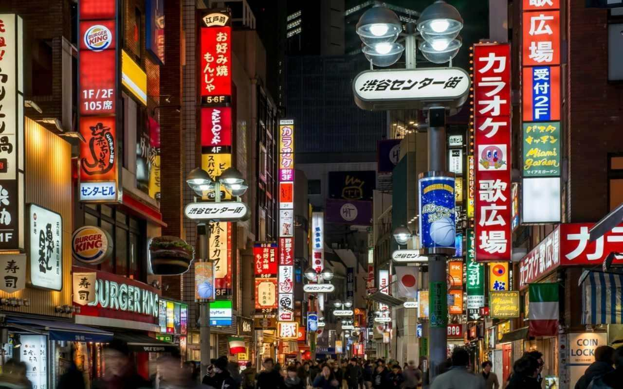 Tokio. Viajes de Novios