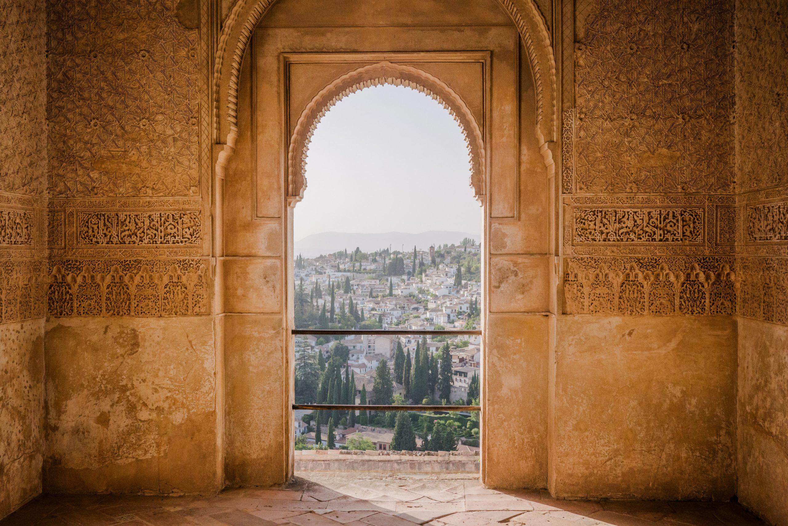 Viajes a medida Granada